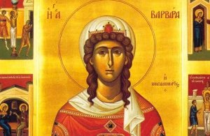 Αγία Βαρβάρα, η Μεγαλομάρτυς από τον Πόντο