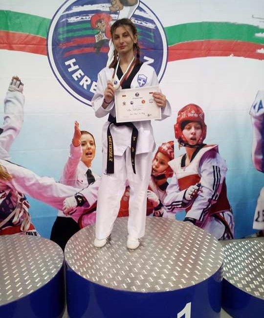 Χρυσό μετάλλιο στο 8th Hereya Open International Tournament από τη Σοφία Πουλικίδου
