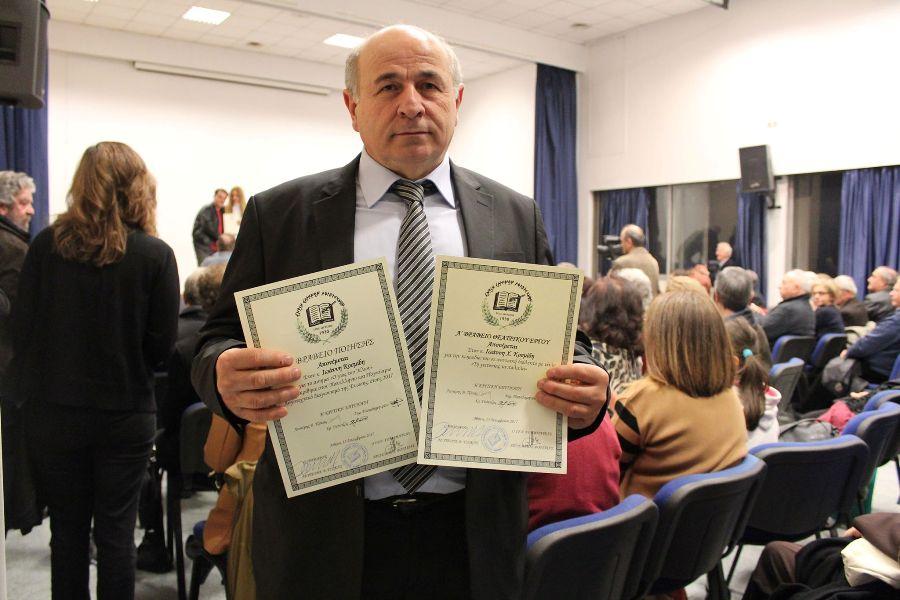 Βραβεύτηκε ο συγγραφέας Γιάννης Κοσμίδης από την Ένωση Ελλήνων Λογοτεχνών