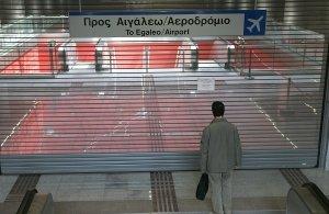 Απεργιακό μπλακ άουτ σήμερα: Χωρίς ηλεκτρικό, μετρό, τραμ και τρόλεϊ η Αττική — Πώς θα κινηθούν τα λεωφορεία