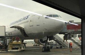 Η Σουμελά πετάει με… Turkish Airlines!