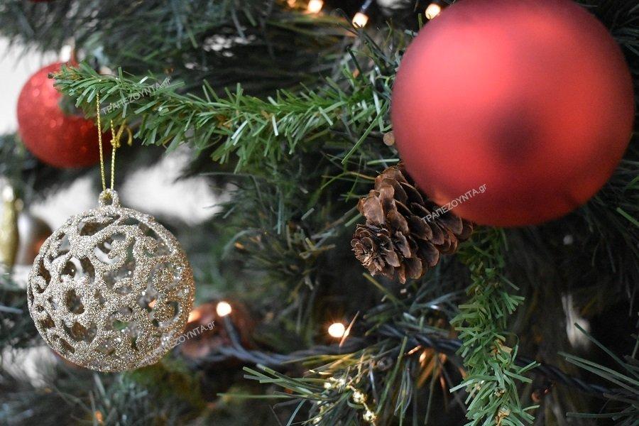 Δώρα στα χάταλα της «Τραπεζούντας» Φυλής θα μοιράσει ο Άγιος Βασίλης