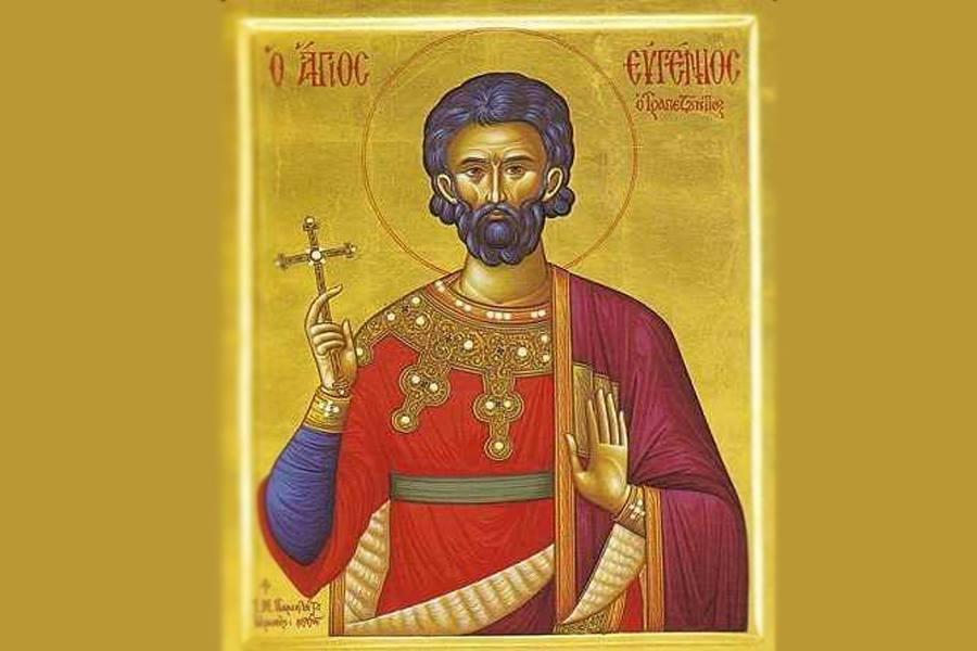 Άγιος Ευγένιος, ο προστάτης της Τραπεζούντας