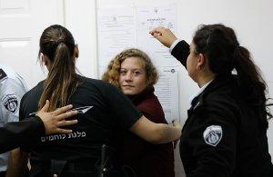 Ο Σύλλογος Ποντίων Φοιτητών Νομού Αττικής καταδικάζει την σύλληψη της Άχεντ Ταμίμι