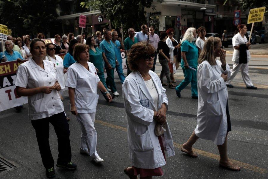 Απεργούν αύριο οι γιατροί στα δημόσια νοσοκομεία