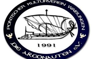 Να πάρει θέση η ΟΣΕΠΕ για τα Σκόπια ζητούν οι «Αργοναύτες» Βάιμπλινγκεν