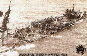 Κύπρος: Μετά από 57 χρόνια επιστρέφουν στην Ελλάδα τα λείψανα πέντε μελών της ακταιωρού «Φαέθων»