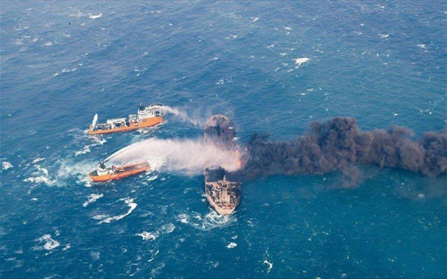 Βυθίστηκε το Ιρανικό πετρελεοφόρο που είχε συγκρουστεί με φορτηγό πλοίο στην Κίνα