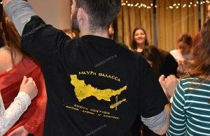 Κέφι, καλή διάθεση και πολύ όρεξη για χορό είναι τα εφόδια που πρέπει να έχετε μαζί σας στη 2η μουσικοχορευτική βραδιά της νεολαίας της «Μαύρης Θάλασσας» Νέας Σμύρνης