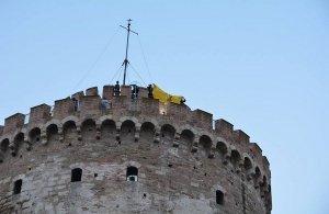 Ποντιακά σωματεία Μακεδονίας: «Η Μακεδονία δεν πωλείται» — Σήμερα το μεγάλο συλλαλητήριο στη Θεσσαλονίκη