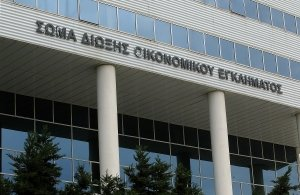 Ιδρύεται νέο «ΣΔΟΕ» στην υπηρεσία των Οικονομικών Εισαγγελέων