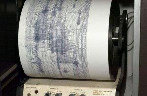 Ισχυρή σεισμική δόνηση 7,3 ρίχτερ στο Περού με είκοσι τραυματίες