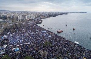 Νέο συλλαλητήριο για τη Μακεδονία στη ΔΕΘ
