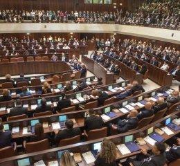 Απορρίπτει το νομοσχέδιο για την αναγνώριση της γενοκτονίας των Αρμενίων η Κνέσετ