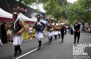 Άφησαν εποχή οι Μωμόγεροι του Αγίου Δημητρίου-Ρυακίου στο «31st Lonsdale Street Greek Festival» της Μελβούρνης(φώτο, βίντεο)
