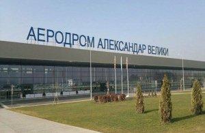 Τα Σκόπια αλλάζουν όνομα σε αεροδρόμιο και αυτοκινητόδρομο — Δείτε τα νέα ονόματα
