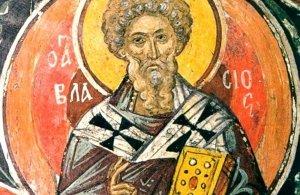 Άγιος Βλάσιος: Ο επίσκοπος της Σεβάστειας