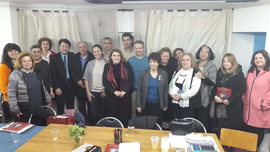 Για πρώτη φορά στην Ελλάδα το 85ο Παγκόσμιο Συνέδριο Βιβλιοθηκών