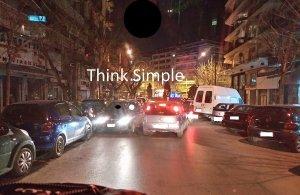 Συνέβη στη Θεσσαλονίκη: Μπήκε ανάποδα σε μονόδρομο και ζητούσε από λεωφορείο να κάνει πίσω!