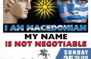 Στις 25 Φεβρουαρίου τελικά το συλλαλητήριο για την Μακεδονία στην Μελβούρνη