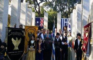 Η Συντονιστική Επιτροπή Ποντιακών Σωματείων Μελβούρνης καλεί τα σχολεία της περιοχής να συμμετάσχουν στις εκδηλώσεις μνήμης της Γενοκτονίας των Ελλήνων του Πόντου
