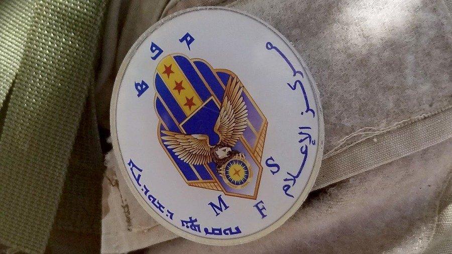 Ασσύριοι χριστιανοί πολεμάνε μαζί με τους Κούρδους εναντίων των Τούρκων στoΑφρίν