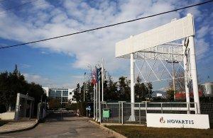 Τεράστιο το σκάνδαλο διαφθοράς της Novartis στην Ελλάδα, δηλώνει ο Ντανιέλ Κον Μπεντίτ