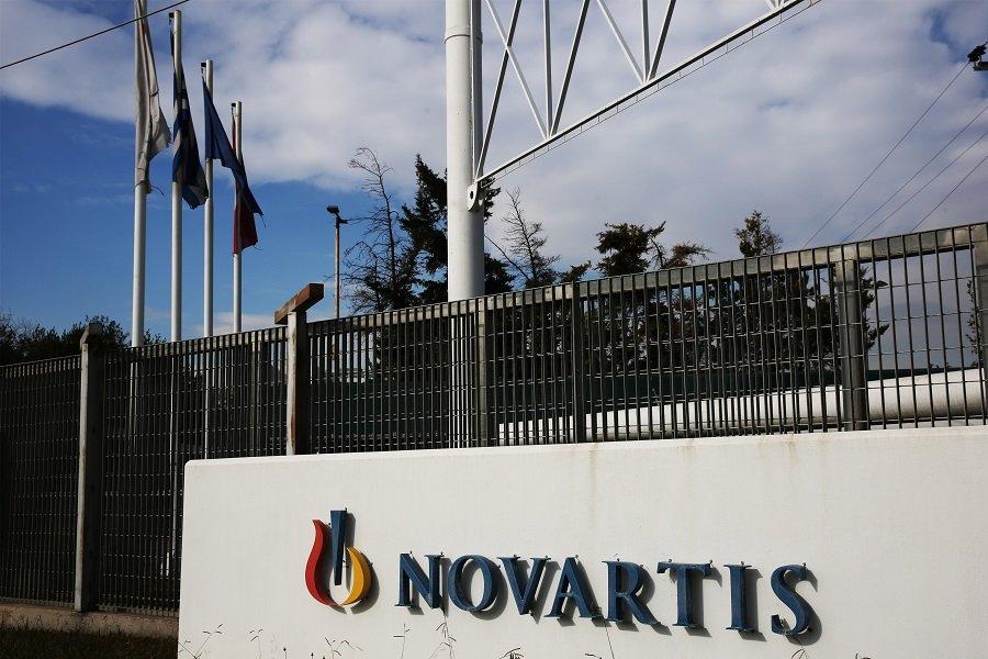 Ανακοίνωση της Novartis για τις έρευνες που διεξάγονται από ελληνικές και αμερικανικές αρχές