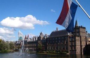 Η Τουρκία αντιδρά στα ψηφίσματα του ολλανδικού κοινοβουλίου για την γενοκτονία των Αρμενίων
