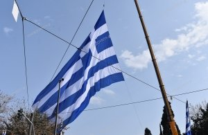 Συστάθηκε η «Επιτροπή Αγώνα για την ελληνικότητα της Μακεδονίας» — Ποιός είναι ο ρόλος της —Ποιοί την απαρτίζουν
