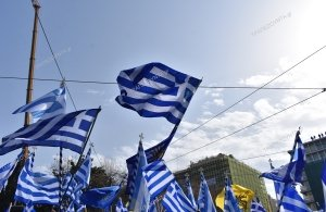 Ανοιχτή επιστολή παροικιακών φορέων της Αυστραλίας στην ελληνική κυβέρνηση για το Σκοπιανό