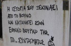 Να μην πτοηθεί ο κόσμος και να κατέβει στο Σύνταγμα, απαντά ο Μ. Θεοδωράκης μετά την επίθεση αγνώστων έξω από το σπίτι του