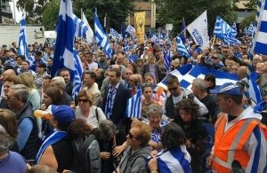 Οι Έλληνες της Μελβούρνης ζήτησαν άμεση διακοπή των διαπραγματεύσεων για το Μακεδονικό