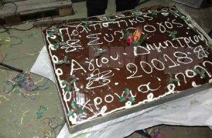 Στην Άρτα είναι… 18.000 χρόνια μπροστά — Δείτε τη βασιλόπιτα που το επιβεβαιώνει!