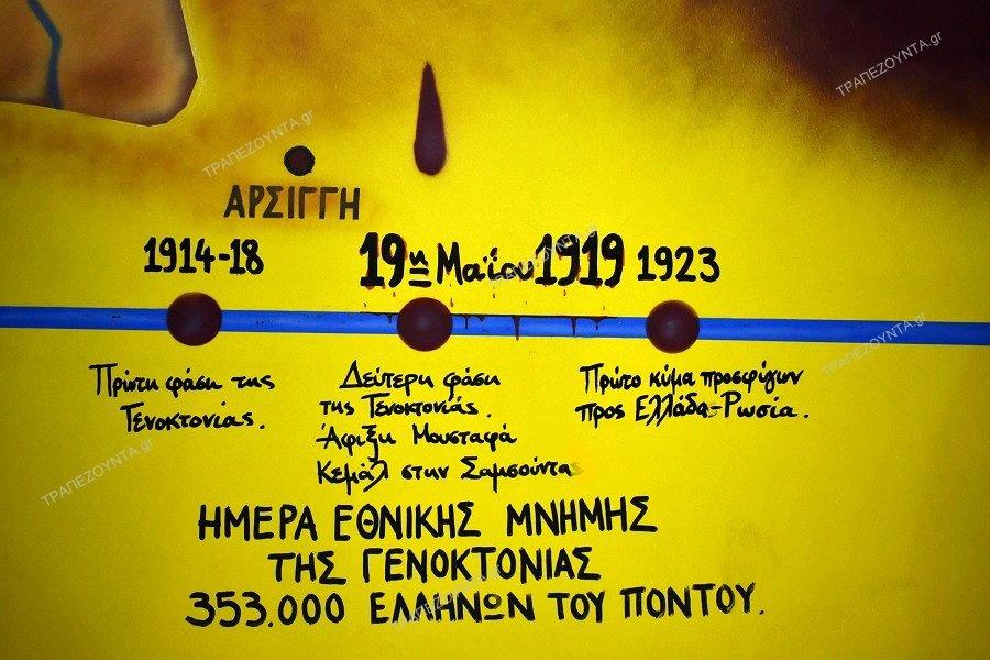ΣΠΟΣ Νότιας Ελλάδας: Έκτακτη Γενική Συνέλευση — «Προγραμματισμός δράσεων για την 19η Μαΐου»