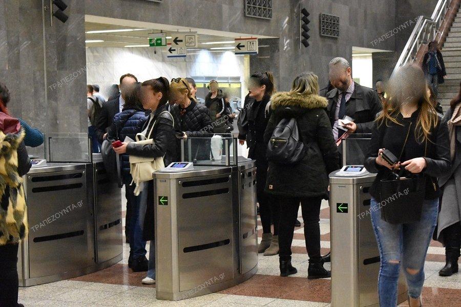 Εκλεισαν οι μπάρες στο μετρό Συντάγματος — Ποιοι σταθμοί ακολουθούν