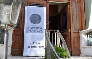 Στον δεύτερο χρόνο λειτουργίας του περνάει ο Ποντιακός Πολιτισμικός Οργανισμός «Πυρρίχιος Ακαδημία»