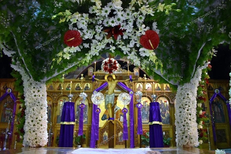 Η ΤΡΑΠΕΖΟΥΝΤΑ.gr είδε πως έφτιαξαν τον ομορφότερο επιτάφιο των Αχαρνών, στον Άγιο Νικόλαο (φωτο)