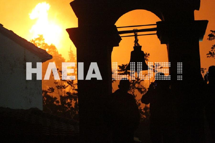 Μεγάλη φωτιά στην Ηλεία – Εκκενώθηκαν σπίτια (φωτο, βίντεο)