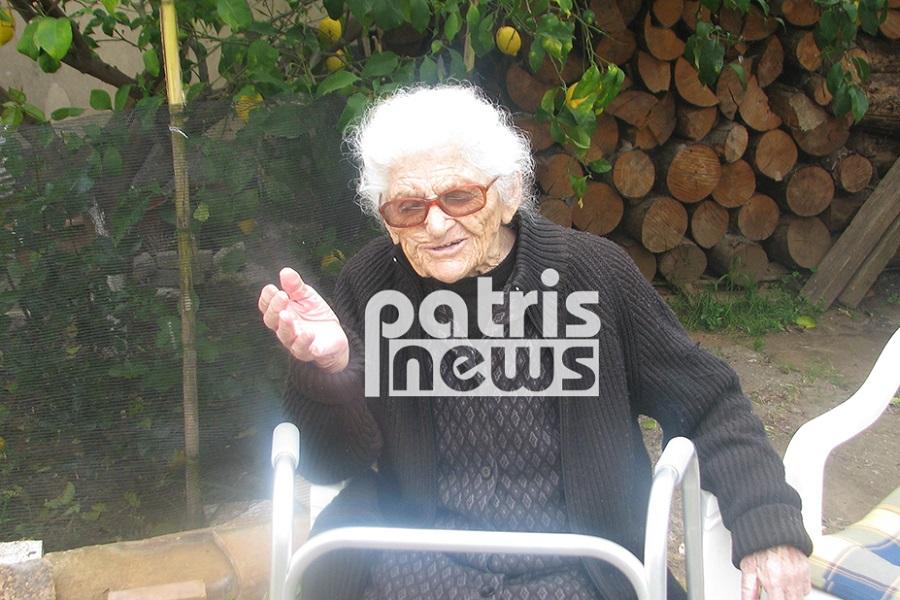 Γιαγιά 113 χρονών από τα Κρέστενα υποψήφια για γηραιότερη γυναίκα στον κόσμο