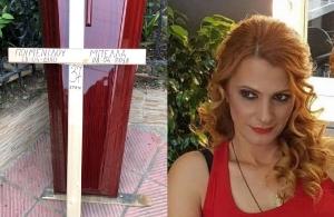 Σήμερα το απόγευμα κηδεύεται η 37χρονη Μπέλλα Ποιμενίδου