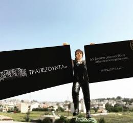 Αυτοί είναι οι τρεις νικητές του ΔΙΑΓΩΝΙΣΜΟΥ του ΤΡΑΠΕΖΟΥΝΤΑ.gr που κέρδισαν από μία πρόσκληση για τον ετήσιο χορό της Ένωσης Ποντίων Περιστερίου
