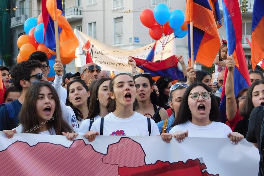 Γενοκτονία Αρμενίων: 103 χρόνια μνήμης, αγώνα, δικαίωσης — Η ΤΡΑΠΕΖΟΥΝΤΑ.gr ήταν μαζί τους στο Σύνταγμα (φωτο, βίντεο)
