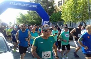 Ματαίωση του 3ου Δρόμου ορεινού τρεξίματος για τον Ποντιακό Ελληνισμό