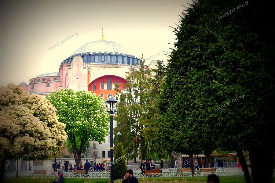 Η UNESCO απαντά στον Ερντογάν για την μετατροπή της Αγίας Σοφίας σε τζαμί