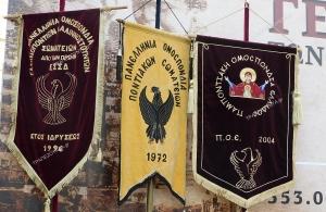 Δελτία Τύπου της Ευξείνου Λέσχης Ποντίων Νάουσας για εκδήλωση μνήμης στη Θεσσαλονίκη και για βουλευτή Ημαθίας Καρασαρλίδου