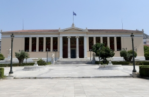 Καποδιστριακό Αθηνών: Ένα από τα καλύτερα πανεπιστήμια διεθνώς