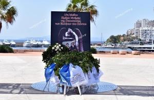 Η Ένωση Ποντίων  Πειραιώς-Κερατσινίου-Δραπετσώνας τίμησε την 19η Μαΐου στο «Πυρρίχιο Πέταγμα» (φωτο)