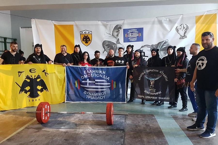 Ο «Φάρος» Αγίας Βαρβάρας χόρεψε στο Ποντιακό Κύπελλο Powerlifting της ΑΕΚ