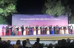 Όταν ο ποντιακός σύλλογος «Άγιος Θεόδωρος Γαβράς» Έδεσσας έφερε τη Μακεδονία στην κεντρική πλατεία Σουρμένων